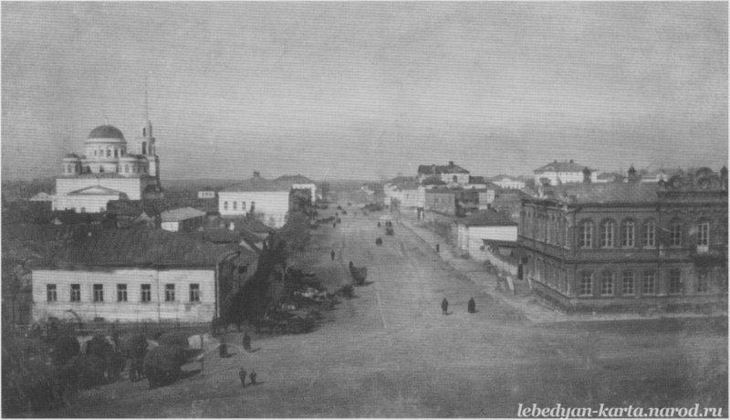 Ефремов город  Википедия